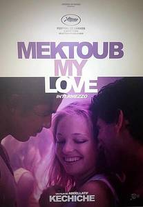 Mektoub, My Love: Intermezzo